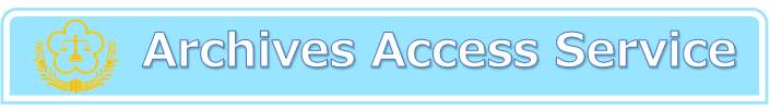 Archives Access Service