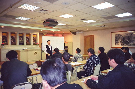 Topics speech: the teacher