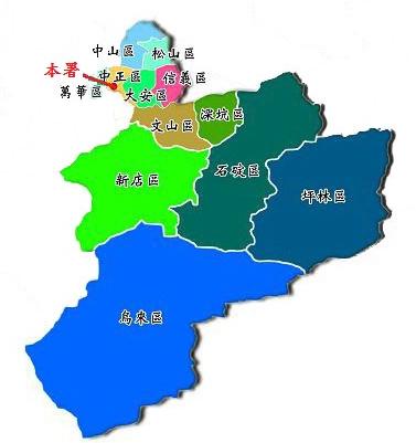 本署管轄區域圖
